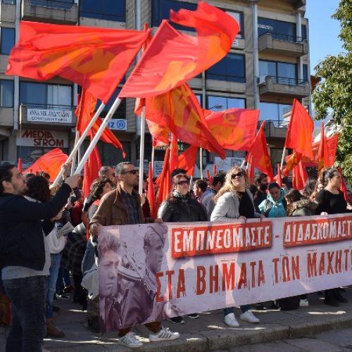 Με επιτυχία ολοκληρώθηκαν οι εκδηλώσεις της ΚΝΕ στη Νάουσα  με αφορμή τη νικηφόρα μάχη  του   Δημοκρατικού Στρατού Ελλάδας