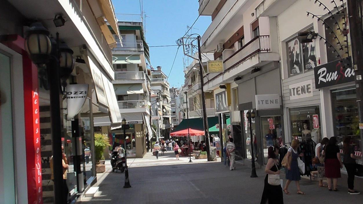 Image result for Εμπορικός Σύλλογος Βεροίας