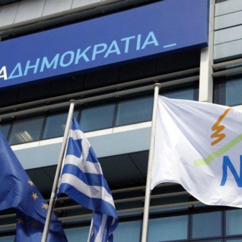 Η Νέα Δημοκρατία  για το Εθνικό Συμβούλιο Ραδιοτηλεόρασης και την πρόταση   Τσίπρα για Βύρωνα Πολύδωρα