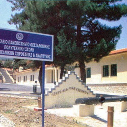 Φρόσω Καρασαρλίδου: Λύθηκε το πρόβλημα στέγασης του Μουσικού Σχολείου Βέροιας
