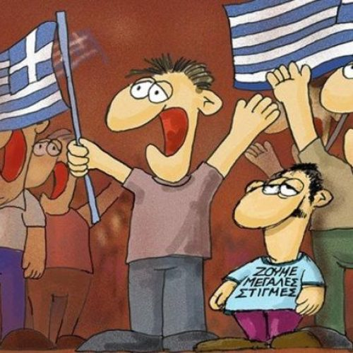 """""""Η δεύτερη ευκαιρία του… ΣΥΡΙΖΑ"""" γράφει ο Δημήτρης Τσιμούρας"""