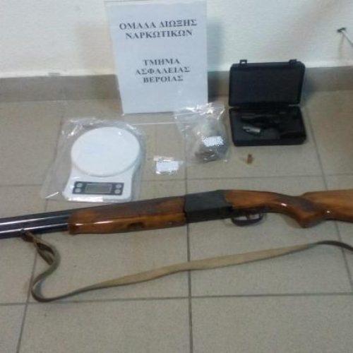 Συλλήψεις σε Πέλλα και Ημαθία για ναρκωτικά