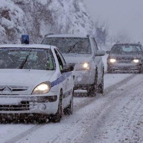 Η κατάσταση στο οδικό δίκτυο της Κ. Μακεδονίας λόγω χιονόπτωσης και παγετού (30/11/2016, ώρα 20:00)