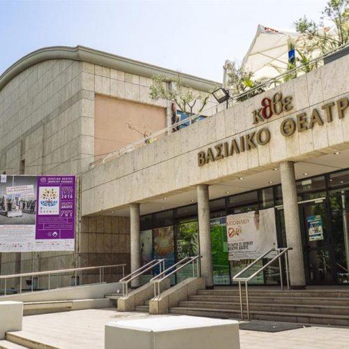 Υπογράφηκε Συλλογική Σύμβαση Εργασίας μεταξύ του ΣΕΗ και  Κρατικού Θεάτρου Βορείου Ελλάδας