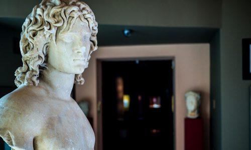 Ανακαλύπτω τη Βέροια και τους θησαυρούς της - Αρχαιολογικό Μουσείο