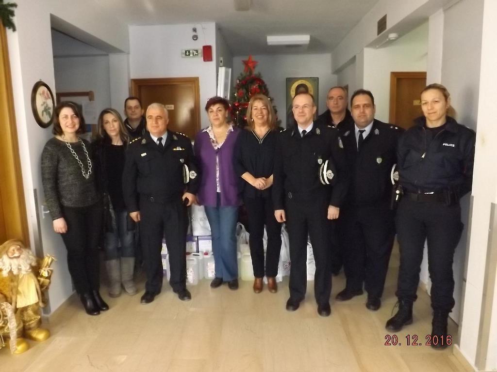 Διεύθυνση Αστυνομίας Ημαθίας
