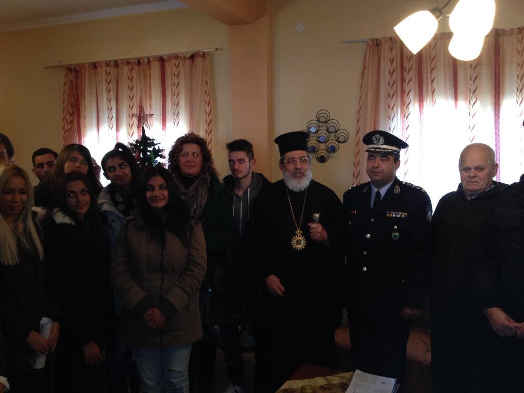 Διεύθυνση Αστυνομίας Σερρών