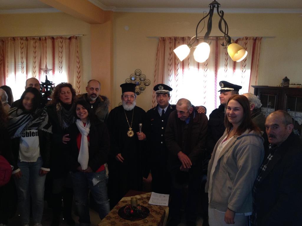 Διεύθυνση Αστυνομίας Σερρών1