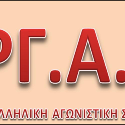 Αγωνιστικό κάλεσμα της ΕΡΓΑΣ  - Όλοι στην πανεργατική απεργία στις 8 Δεκέμβρη