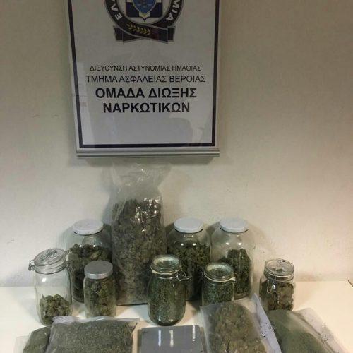 Συνελήφθη  για διακίνηση ναρκωτικών ουσιών