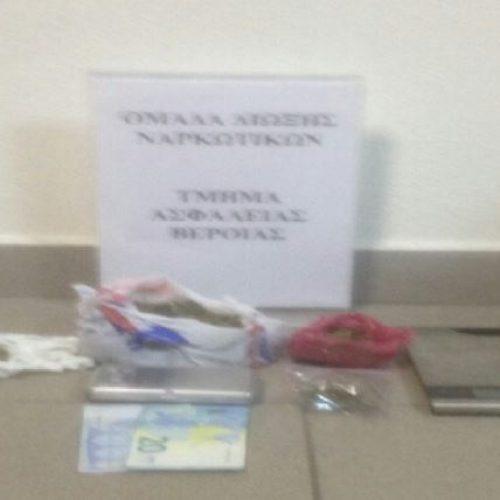 Συλλήψεις για ναρκωτικά από την Ομάδα Δίωξης Ναρκωτικών του Τμήματος Ασφάλειας Βέροιας