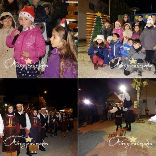 Παιδικό θεατρικό και μικρασιατική παράδοση στην Αστερούπολη