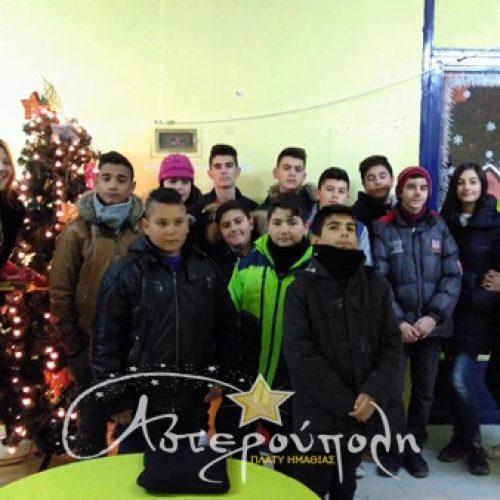 Αστερούπολη στο Πλατύ: Ο Γ. Γελαράκης και η μπάντα του μας ευχήθηκαν μουσικά. Ανατολική Ρωμυλία και Πόντος σήμερα 30/12/16