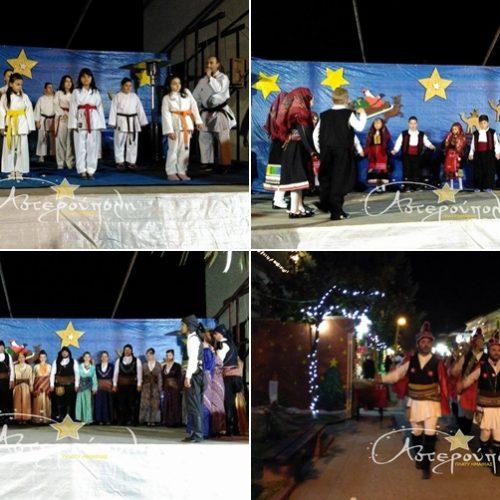 Ανατολική Ρωμυλία και Πόντος συναντήθηκαν στην Αστερούπολη - Σήμερα 31/12 έχει σειρά η  Καππαδοκία