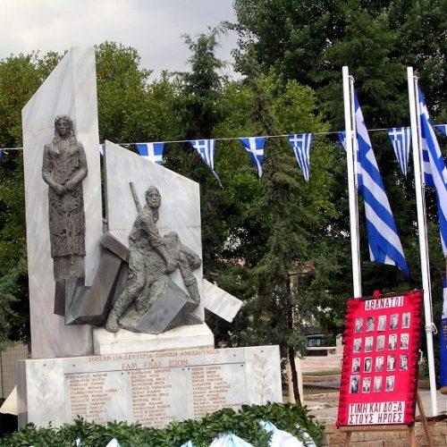 Πραγματοποιήθηκε με επιτυχία το 14ο Συνέδριο της Πανελλήνιας Ένωσης Αγωνιστών Εθνικής Αντίστασης και Δημοκρατικού Στρατού Ελλάδας
