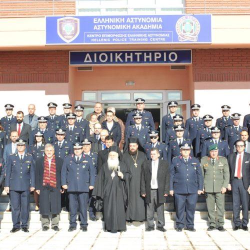 Πραγματοποιήθηκε η Τελετή απονομής πτυχίων στη Σχολή Μετεκπαίδευσης της Ελληνικής Αστυνομίας στη Βέροια
