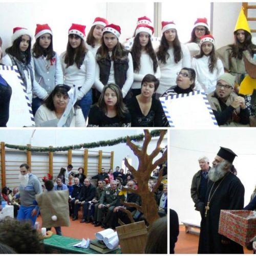 """H Χριστουγεννιάτικη Γιορτή των """"Παιδιών της Άνοιξης"""""""