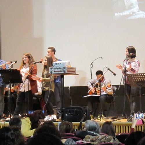 Με ατυχή  κατάληξη  η μουσική εκδήλωση της Β/θμιας Εκπαίδευσης Ημαθίας για τους πρόσφυγες