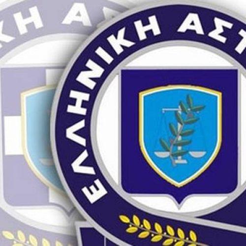Μηνιαία Δραστηριότητα της Ελληνικής Αστυνομίας, Νοέμβριος 2016
