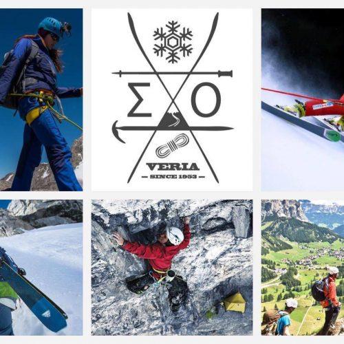Ο Σύλλογος Χιονοδρόμων Ορειβατών Βεροίας (ΣΧΟΒ), την Κυριακή 4/12, γιορτάζει την έναρξη της χειμερινής περιόδου