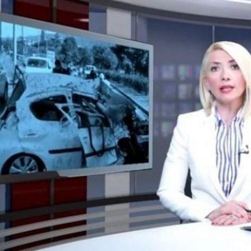 """""""Άνοιξε δρόμο στη ζωή"""". Η νέα καμπάνια της Ελληνικής Αστυνομίας για την οδική ασφάλεια."""
