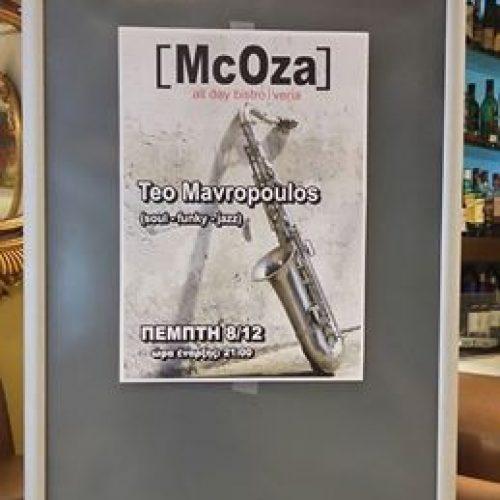 Bazaar ΣΟΦΨΥ Ημαθίας