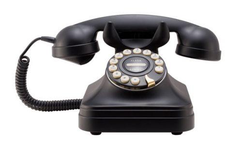 """Τα νέα τηλέφωνα της """"Πρόνοιας""""  του Δήμου Βέροιας"""