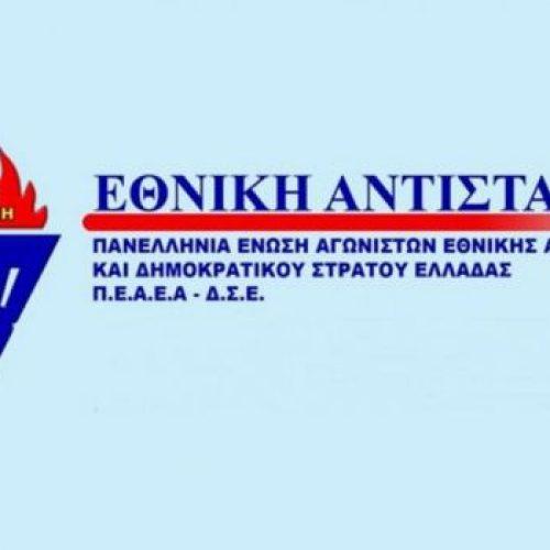 Το παράρτημα Βέροιας της ΠΕΑΕΑ-ΔΣΕ, καταδικάζει το άνοιγμα των γραφείων της Χρυσής Αυγής στην πόλη
