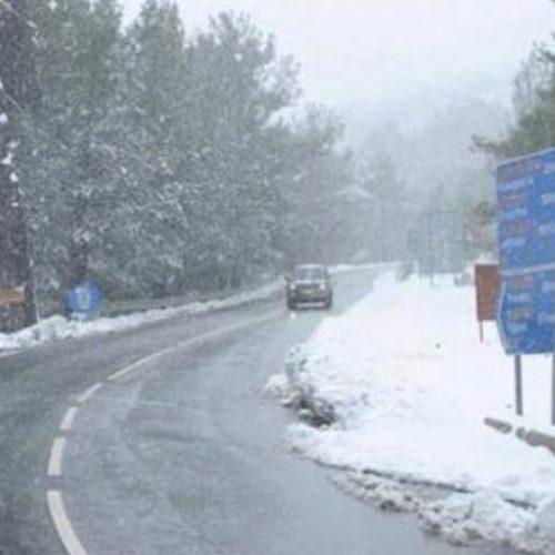 Η Κατάσταση του Οδικού Δικτύου στην Κ. Μακεδονία  Τετάρτη 18 Ιανουαρίου ώρα 08.00 και 13.00
