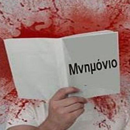 """""""Είναι το Μνημόνιο, ηλίθιε"""" γράφει ο Νίκος Μπογιόπουλος"""