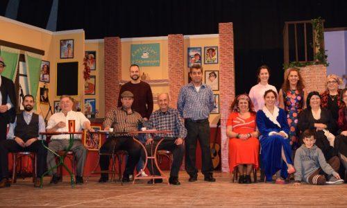"""Στη Νάουσα. """"Βγάλτα κι Έρχουμι"""" - Το πρόγραμμα της θεατρικής παράστασης της """"Παλιουφιρμένης"""""""