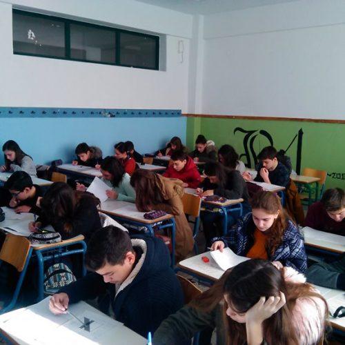 """Διεξήχθη με επιτυχία στην Ημαθία ο 77ος μαθηματικός διαγωνισμός """"ΕΥΚΛΕΙΔΗΣ""""  και ο 9ος """"ΚΑΡΑΘΕΟΔΩΡΗ"""""""