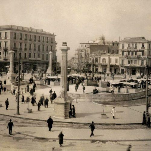 """""""Λογοτεχνικές όψεις του μεγαλοαστισμού στη μεσοπολεμική Αθήνα"""" (4) γράφει ο Αριστοτέλης Παπαγεωργίου"""