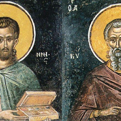 Πανηγυρική ημέρα των Ιατρών –  Μνημόσυνο αποβιωσάντων Ιατρών