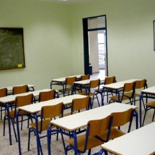 Κλειστά τα σχολεία του Δήμου Αλεξάνδρειας και αύριο Παρασκευή 13 Ιανουαρίου