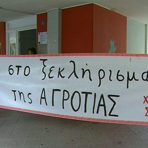 """Εργατικό Κέντρο Νάουσας: """"Ο αγώνας  των αγροτών  είναι και δικός μας αγώνας"""""""