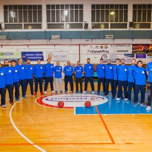 Μπάσκετ: ΑΟΚ Βέροιας - Ζαφειράκης Νάουσας, Σάββατο 14 Ιανουαρίου  και κοπή πίτας