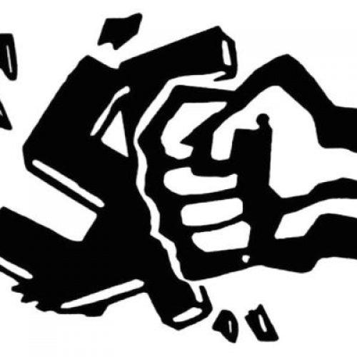 ΕΛΜΕ Ημαθίας: Στηρίζουμε Γ. Βραχνή, σύρεται σε δίκη γιατί αντιτάχθηκε σε δράσεις της ναζιστικής οργάνωσης Χρυσής Αυγής