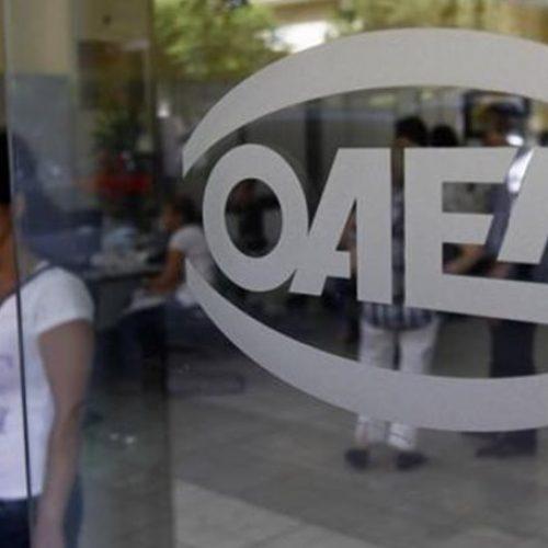 ΟΑΕΔ: Από αύριο, Τρίτη 24 Ιανουαρίου, οι αιτήσεις για 24.251 προσλήψεις στους δήμους
