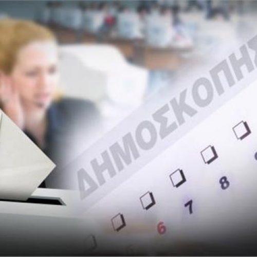 Δημοσκόπηση ΠΑΜΑΚ: Το 88% των ερωτηθέντων πιστεύει ότι τα πράγματα κινούνται προς τη λάθος κατεύθυνση