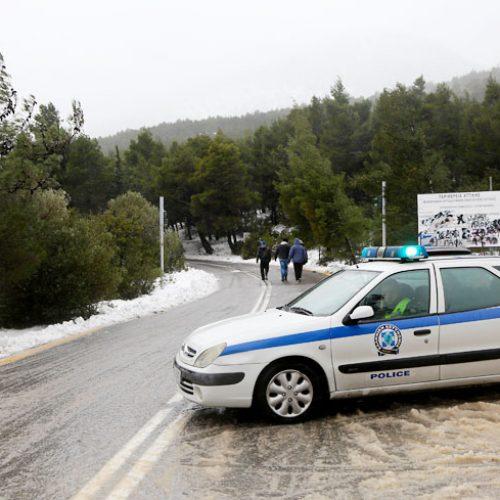Η Κατάσταση του Οδικού Δικτύου στην Κ. Μακεδονία Δευτέρα 16 Ιανουαρίου ώρα  19.30