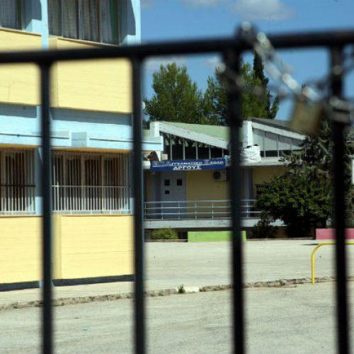 """ΕΛΜΕ ΗΜΑΘΙΑΣ: Με αφορμή τις δηλώσεις στελεχών του τομέα Παιδείας της ΝΔ για """"εκπαιδευτικούς φαντάσματα"""""""