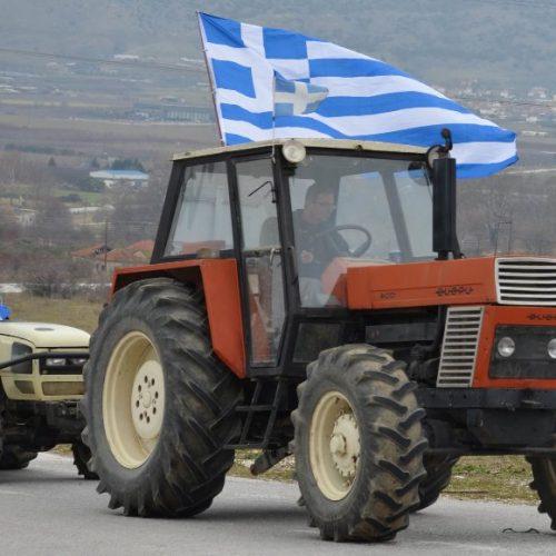 Δέκα Εμπορικοί Σύλλογοι της Μακεδονίας για τις αγροτικές κινητοποιήσεις