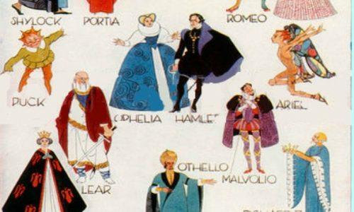 Σεμινάριο και κοπή Βασιλόπιττας από την  Ένωση Καθηγητών Αγγλικής Ημαθίας