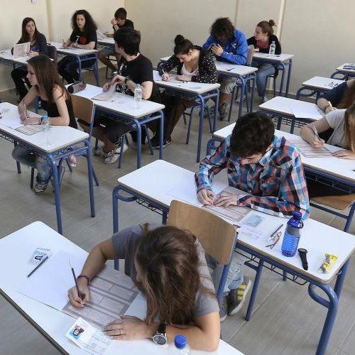 Αρχίζει η υποβολή αιτήσεων για τις Πανελλήνιες 2017 – Όλες οι λεπτομέρειες