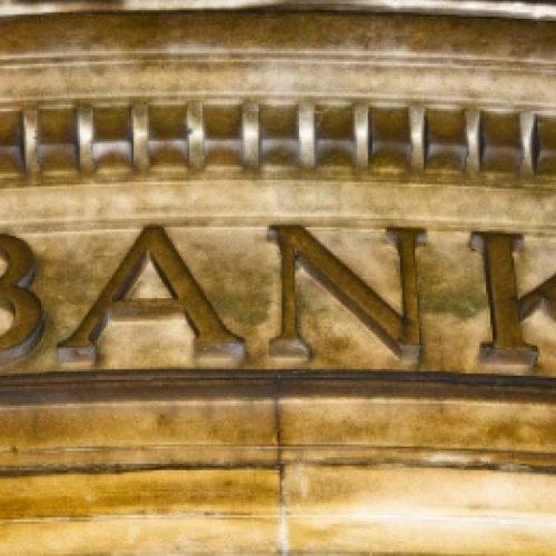 """""""Παγκόσμιο ρεκόρ κρατικής ενίσχυσης προς τις τράπεζες για την Ελλάδα!"""" γράφει ο  Π. Παναγιώτου"""