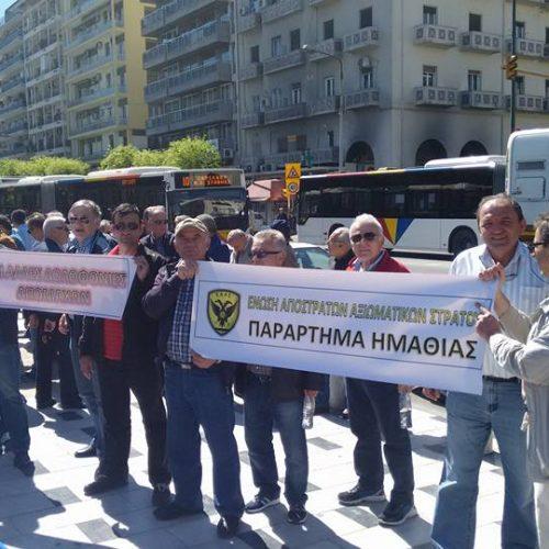 Η ΕΑΑΣ καλεί τα μέλη της να συμμετάσχουν στην πανελλαδική διαμαρτυρία στις 22 Φεβρουαρίου