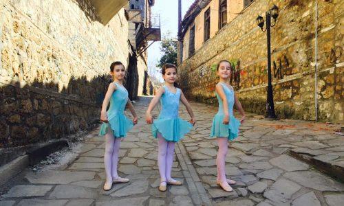 """Veria Dance"". Ένας νέος θεσμός στη Βέροια"