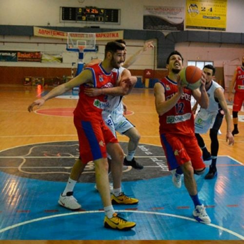 Μπάσκετ: Φίλιππος - Καρδίτσα (73-78)