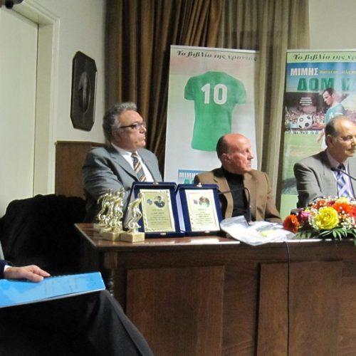 Ο Μίμης Δομάζος τιμήθηκε από το Δικηγορικό Σύλλογο Βέροιας σε μια συγκινητική βραδιά μνήμης και ήθους